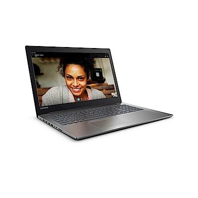 Lenovo IdeaPad 320S 13吋筆電 (Core i5-8250U) - 礦灰