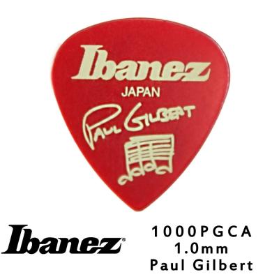 IBANEZ 1000PGCA 1.0mm 吉他彈片 紅色款 10片包裝