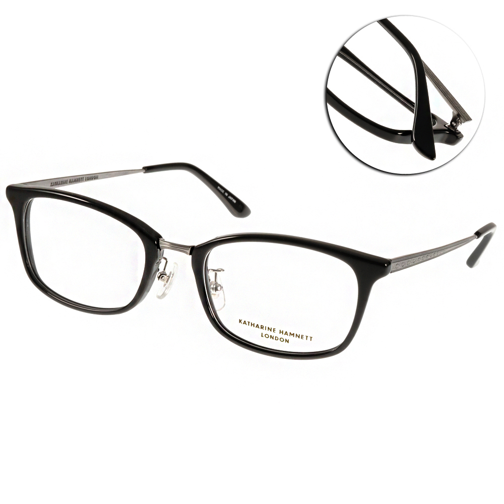 KATHARINE HAMNETT眼鏡 鏡腳雕刻鈦金屬系列/黑-銀#KH9139 C03