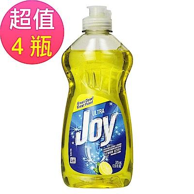 JOY檸檬濃縮食器洗滌液(375ml/瓶)4入組