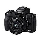 CANON EOS M50 15-45mm IS STM (公司貨)