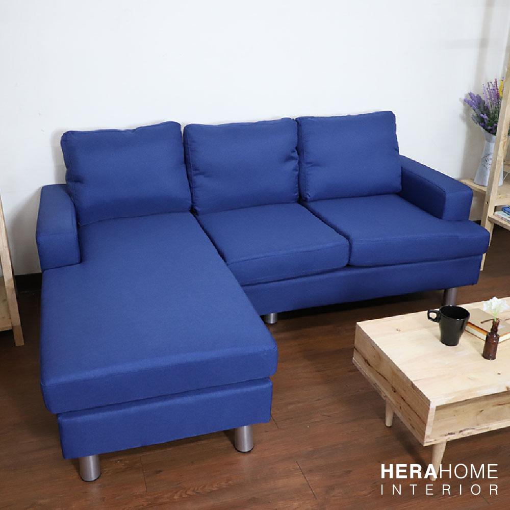 HERA Home Jonah小客廳L型三人小沙發