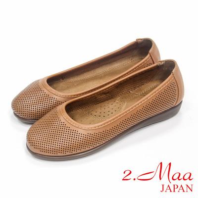 2.Maa- 沖孔舒適牛皮平底色鞋-棕
