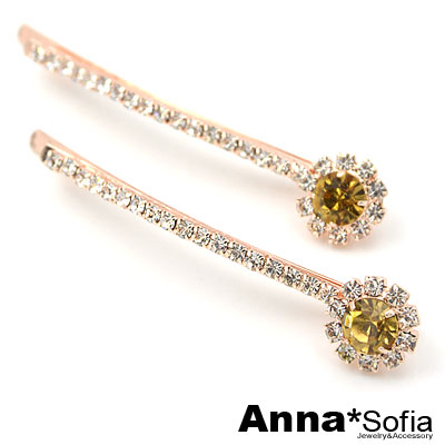AnnaSofia-華晶花鑽-一字小髮夾對夾-香檳