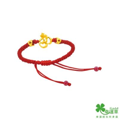幸運草 能量滿滿黃金/中國繩手鍊