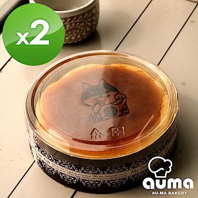 【奧瑪烘焙】柴媽莓果乳酪蛋糕X2個