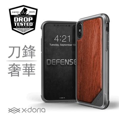 X-Doria Apple iPhone X 刀鋒奢華系列保護殼 - 木紋棕