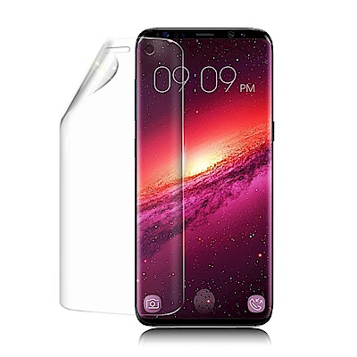 Xmart for Samsung Galaxy S9+ 完美3D滿版曲面保護貼