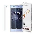 GLA SONY Xperia XA2 Ultra 滿版疏水9H鋼化玻璃膜(全透明)