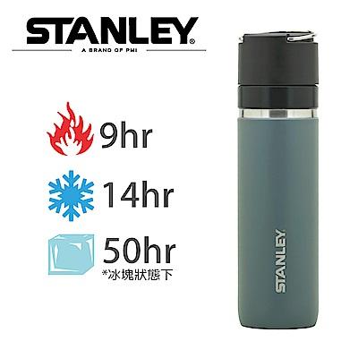 【Stanley】GO陶瓷真空保溫瓶0.7L-軍灰色