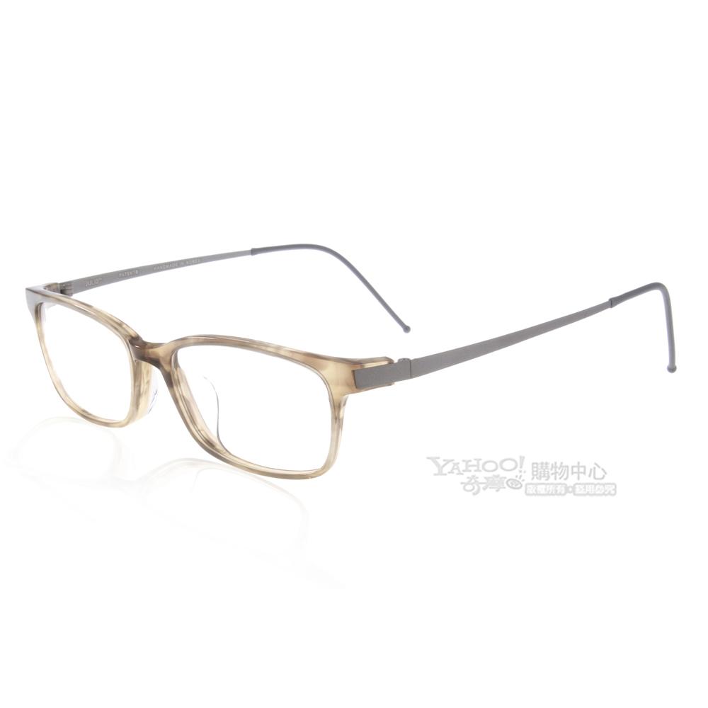 JULIO眼鏡 完美工藝/透棕灰#MILAN HON @ Y!購物