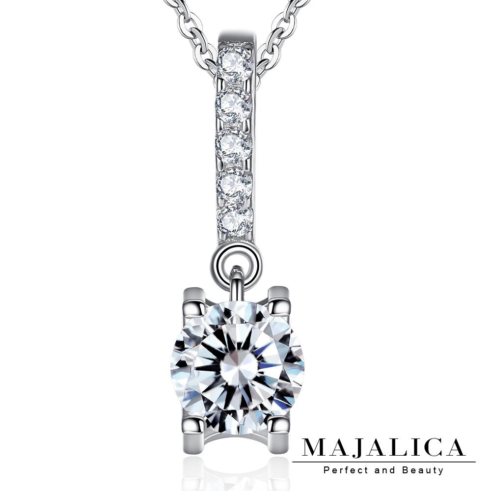 Majalica純銀項鍊 擬真鑽 閃耀幸福925純銀