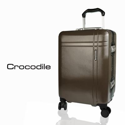 Crocodile 霧面鋁框箱含TSA-摩卡咖-20吋 0111-6320-02