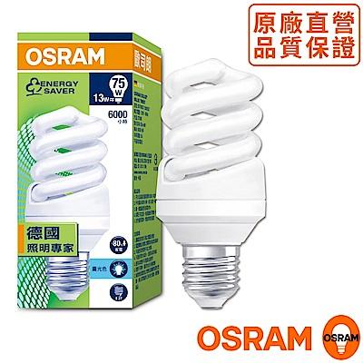 歐司朗OSRAM 13W螺旋省電燈泡-白光-4入組