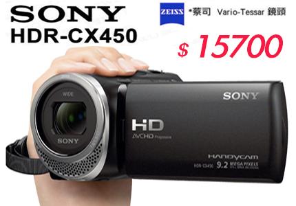 加贈原電+紓壓頸枕SONY HDR-CX450 攝影機 公司貨 再送64G卡+專用長效FV70電池+原廠包+座充+吹球組