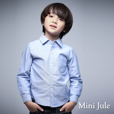 Mini Jule 童裝-襯衫 純色單口袋長袖襯衫(藍)