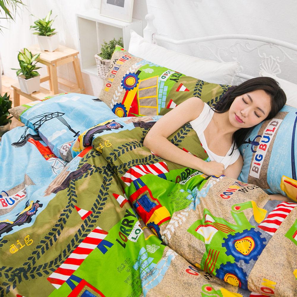 eyah宜雅 全程台灣製100%頂極精梳棉雙人床包枕套三件組 大寶小寶的工程車城市