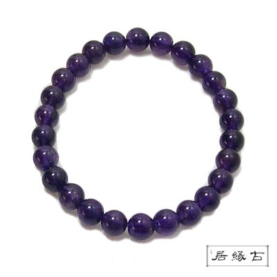 古緣居 紫遇貴人頂級烏拉圭水晶圓珠手鍊(7mm)