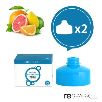 澳洲reSPARKLE 綠思寶-清潔劑補充罐-2入 (浴室、玻璃)