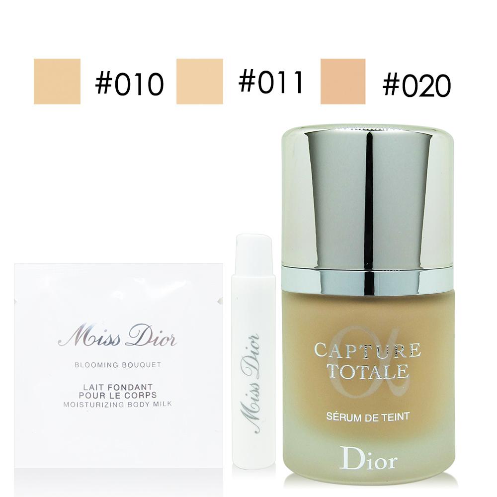 Dior迪奧逆時完美粉底液30ml贈Miss Dior香水與身體乳體驗包