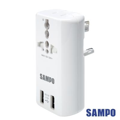 SAMPO 聲寶雙USB萬國充電器轉接頭-EP-U141AU2