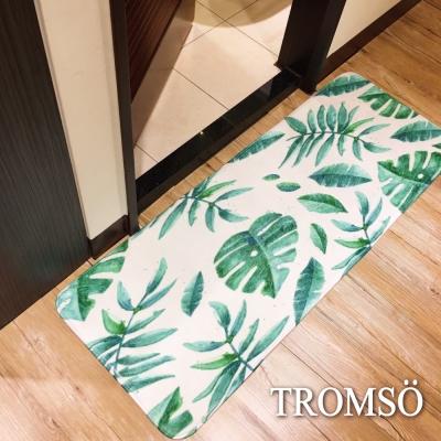 TROMSO簡單生活超柔軟舒適特長地墊 M217舒柔雨林