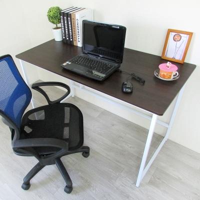 Amos-大平面工作電腦桌W120*D60*75 CM