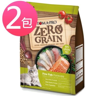 優格 天然零穀 ZEAOGRAIN 五種魚化毛 貓用配方 5.5磅(兩包組)