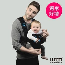 英國 WMM Pao Papoose 3P 3 式寶寶揹帶 -