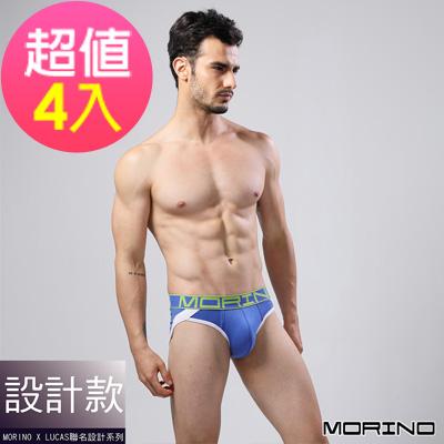 男內褲 設計師聯名-型男競速運動三角褲 藍(超值4入組)MORINOxLUCAS