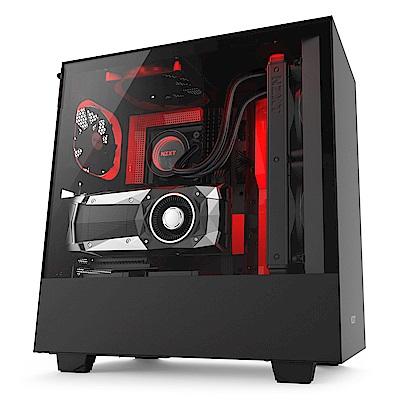【NZXT】H500i 電腦機殼 黑紅色