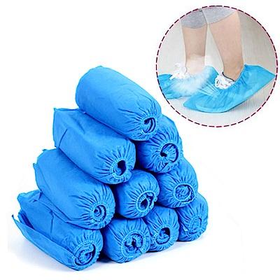 無塵室無紡布鞋套藍2包100雙(Y8849)
