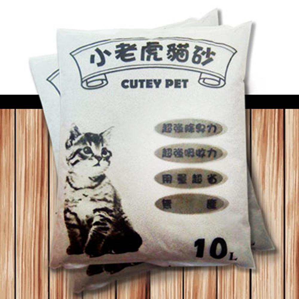 特選小老虎Cutey Pet 貓砂 (驅蟲)尤加利 10L x 3-粗球細球