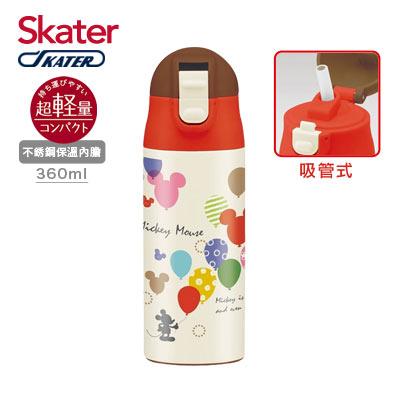 Skater不鏽鋼保溫吸管瓶(360ml)米奇Balloon