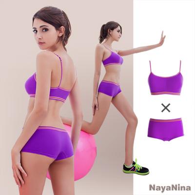 運動內衣 超彈力無鋼圈運動內衣褲組(細肩+平口)-紫色 Naya Nina
