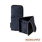 KOKUYO 大人系列 BIZ站立筆袋薄型-藍