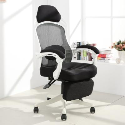 LOGIS邏爵-時尚白費南佐坐臥兩用辦公椅 電腦椅 賽車椅 電競椅