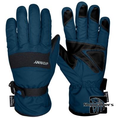 全防水透氣保暖手套(藍)