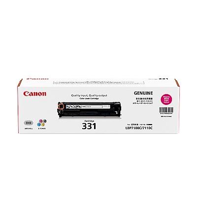 CANON CRG-331M 原廠紅色碳粉匣