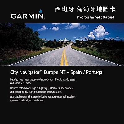 GARMIN 西班牙 葡萄牙地圖卡