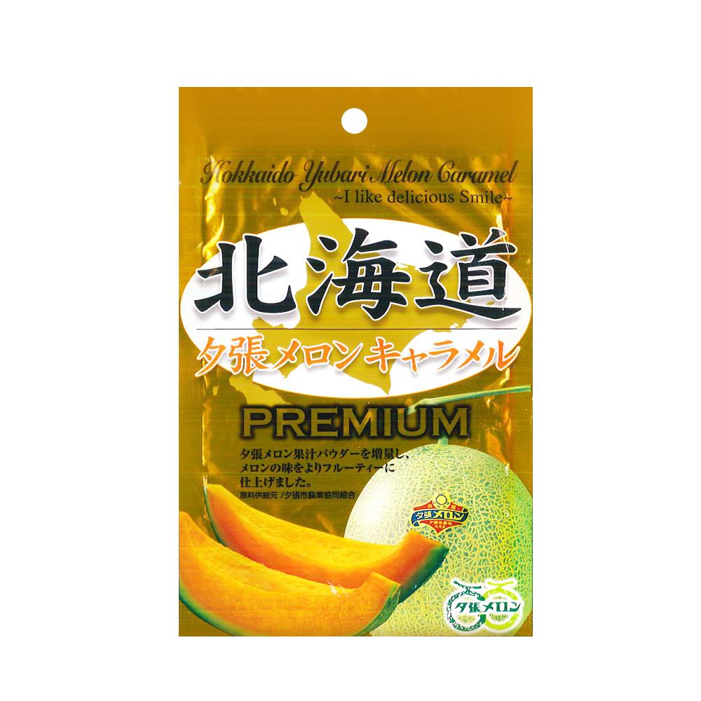 札幌北海道夕張 哈密瓜牛奶糖(68g)