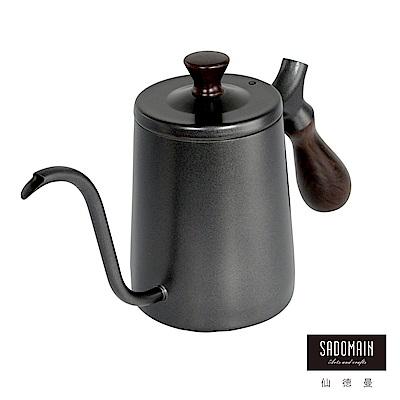 仙德曼SADOMAIN 316咖啡細口壺(霧黑)600ml