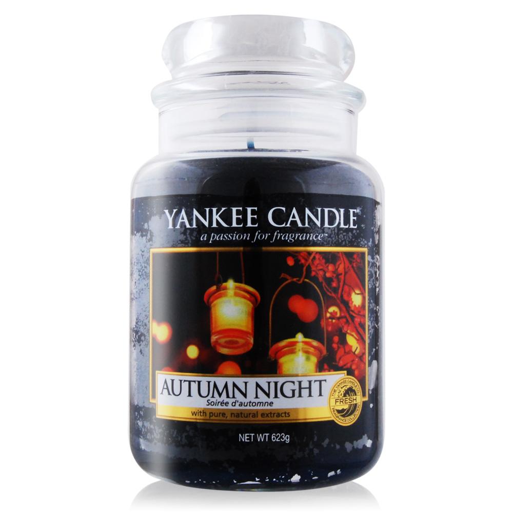 YANKEE CANDLE香氛蠟燭-秋夜623g