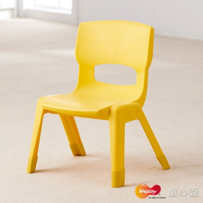 Weplay 30cm輕鬆椅-黃(12M+)