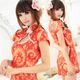 【蘿莉朵】楊柳小蠻腰‧質感旗袍角色服 (紅)