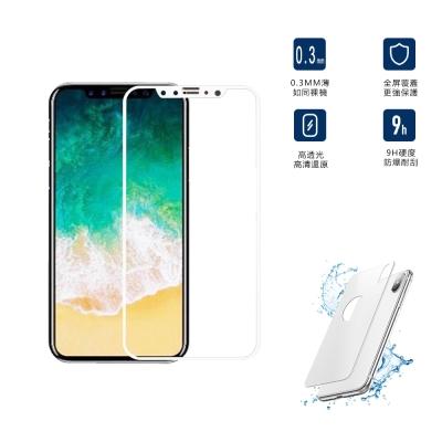 ANTIAN iPhone X 5.8吋 全屏覆蓋 9H硬度鋼化玻璃前膜+背膜 ...