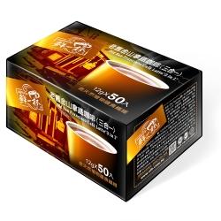 鮮一杯 老舊金山拿鐵咖啡三合一(12gx50入)