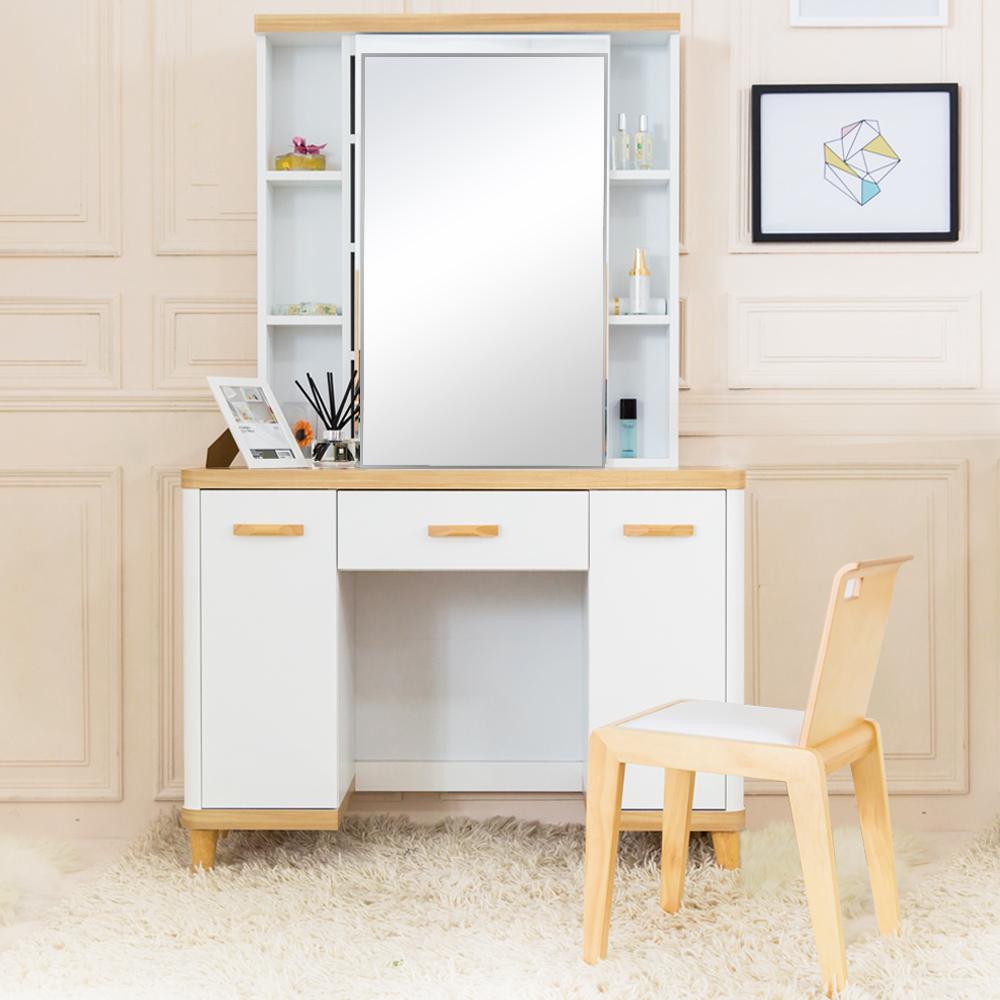 時尚屋 寶格麗3.5尺化妝台-含椅子 寬106x深40x高168cm