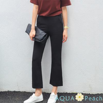 微喇叭單色九分休閒褲 (黑色)-AQUA Peach