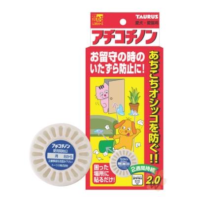 日本金牛座 犬貓用刺激性貼片 2 . 0   1 盒入